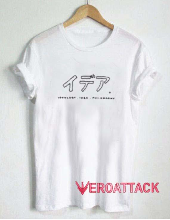 3xl l 2xl Philosophy m Size Ideology Shirt Xs s xl T Idea CxedoWBr