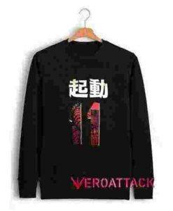 11 Japanese Unisex Sweatshirts