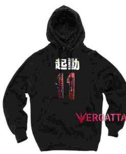 11 Japanese t shirt