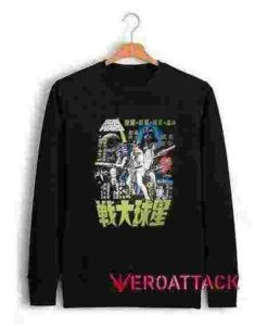 Star Wars A New Hope in Little China Unisex Sweatshirts