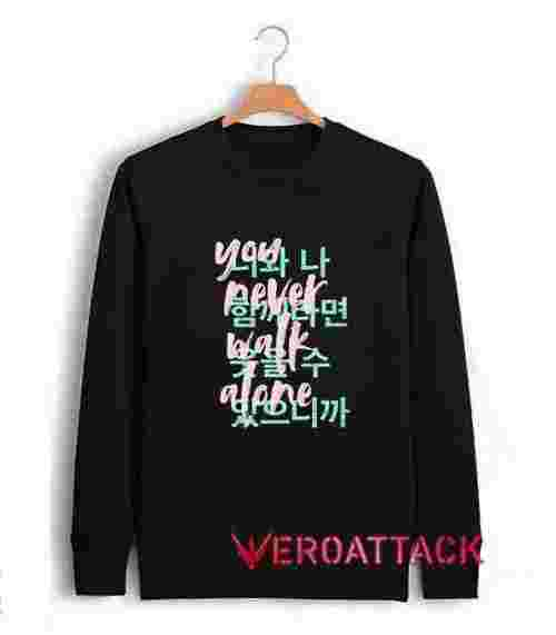 You Never Walk Alone Unisex Sweatshirts