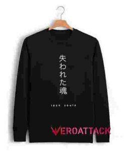 Lost Souls Unisex Sweatshirts