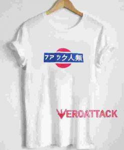 Anti Human T Shirt Size XS,S,M,L,XL,2XL,3XL