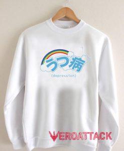 Depression Unisex Sweatshirts